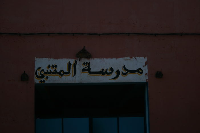 Schriftzug in Marrakesch